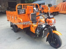2014 china cheap 3 wheel motor scooter