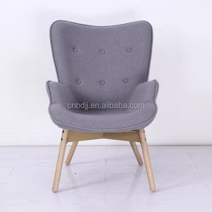 Tela moderna suave cómodo tantra silla