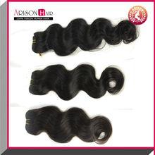 Grade 6A Brazilian Body Wave Hair Extension Cheap Alibaba Human Hair 70 300G Excellent Brazilian Virgin Hair