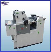 Shanghai2 China manufacturer Hamada model mini offset printer HG47L offset printing machine