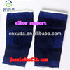 Elasticated Elbow Support Sleeve Bandage Arm Brace Wrap Guard