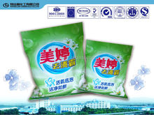 lemon fresh 12% LAS OEM/ODM soap washing products single use laundry detergent D2