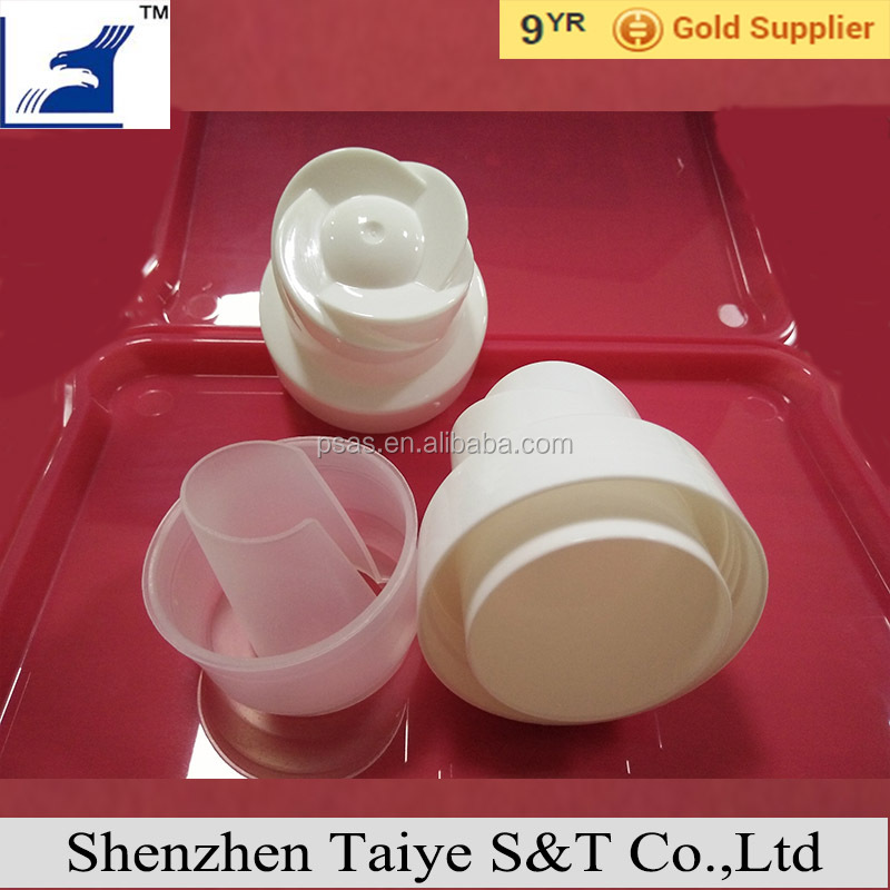 58mm detergent cap-12.jpg