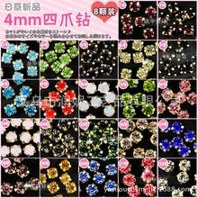 good quality new trend wholesale 5000 pcs 3d metal nail art decoration