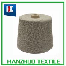 new style 100 cotton ring spun yarn
