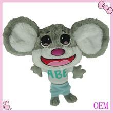 Plush stuffed mouse toy