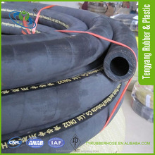 Large Diameter Rubber Water Hose 6 Inch