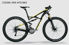 Big discount ! light weight mountain carbon frame costelo ,high quality full suspension mtb bicycle frame