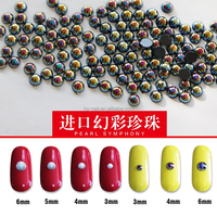 2015 high quality 3D imported iridescence pearl for nail art decoration