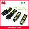 S25, t25, t20 w21w led bulb 30pcs 5730 smd led led lights car