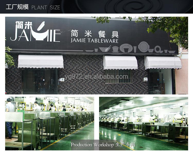 Restaurant chinois en plastique vaisselle en m lamine for Fournisseur vaisselle restaurant