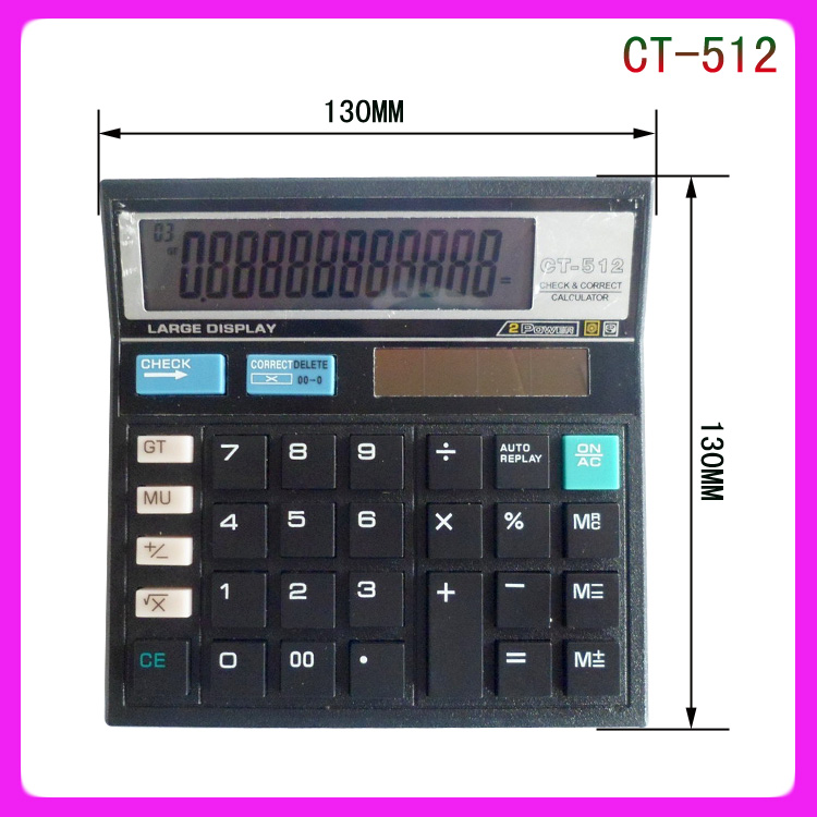 12 digits lectronique calculatrice d 39 imp t ct 555 calculatrice id de produit 1242393771 french. Black Bedroom Furniture Sets. Home Design Ideas