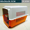 Pet dog cage & case, pet cat traveling carrier, pet house