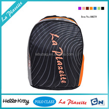 Newest design Fabric backpack manufacturers china,fabric for backpack,wholesale backpack