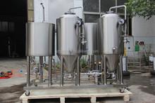 50l pub beer brewing equipment micro brewery 50l per batch (ZD-50L)