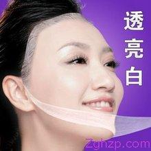 2012 whitening Silk Mask