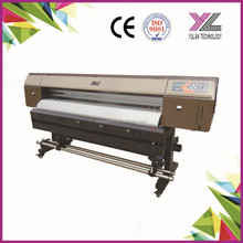 Suton SW1624 rip software Maintop/Ultraprint/Wsatch/Photoprint epson direct textile maintop rip software for printer