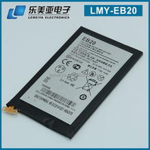 LEMEIYA 1750mAh high power Mobile Phone Battery EB20 for Motorola XT910 XT912 MT917 XT885 MT887