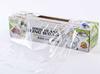 Household use custom-built pe cling film for food wrap