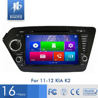 Cheap Price Small Order Accept Gps Navigation Reviews