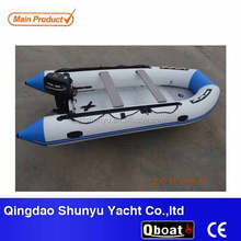 (CE) 4.3m inflatable boat with outboard motor