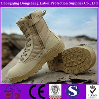 Suede Leather Sand Army Tactical Uniform Boots