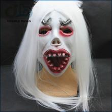 Afirst Masquerade Terrorist Latex White Hair Mask decorative face masks