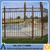 Steel tube fence panels 1.5m* 2.4m wrought iron fence/ Best quality garden fence