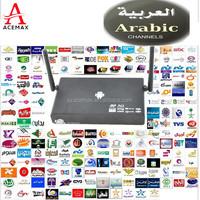 Free watching arabic ip tv only arabic iptv box