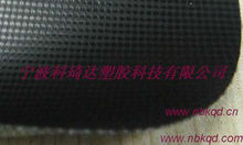 Fire Retardant (FR) PVC Laminated Tarpaulin Avoid Fire Bag Material