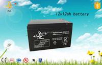 12v12ah lead acid battery Wind Generation deep cycles lead acid storage battery 12v12ah deep cycle battery for sale