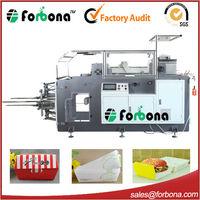 full automatic small paper box making machine