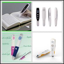 Holy Bangla Quran Sharif Islamic MP3 New Songs Free Download 3GP Video Player Quran Read Pen For Muslims