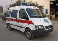 2015 electric car,Medical Ambulance car,ambulance CQK5036 from factory