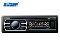 Suoer One Din Car Audio Video DVD Player with CE&ROHS