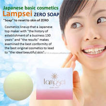 Attention component oxygenate skin, was born in the beauty developed countries, France
