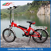 Nice look electric bike, mini electric bike, mini pocket bike with EN15194
