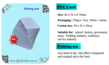 Free Samples White Inkjet Blank PVC Cards for Epson with Coating