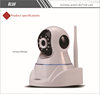 Home security CCTV HD720P Function Network Smart Wireless IP Camera