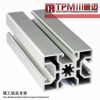 TPM made in China Extruded led strip light aluminum profile