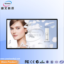 hot 42inch iphone design hd digital signage display stands