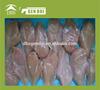 Frozen chicken breast poultry meat poultry meat