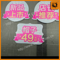 Digital Printing 5mm self adhesive foam board for promotion