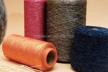 soft elastic yarn 100%polyester for knitting,hand knitting