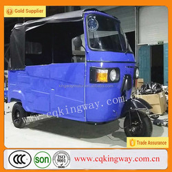 Chongqing Bajaj Tricycle,175CC Forced Air Engine Taxi Motorcycle,CNG Bajaj Style Tricycle/ Auto Rickshaw Price In India