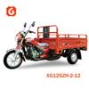 3 wheel quad vehicle cargo tricycle