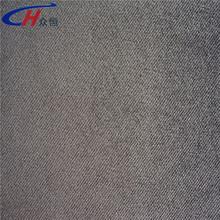 smooth fabric corduroy, car/train/bus seat fabric, decoration fabric deep brown