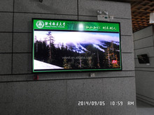 Vewell 84inch TV Smart