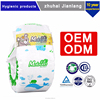 Disposable baby diaper manufacturer with oem design