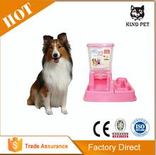 2015 automatic pet feeder pet bowls feeders automatic dog feeder